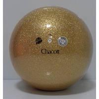 М'яч Chacott ORIGINAL Practic Jewelry колір: 599 gold (170 мм)