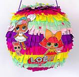 Піньята лол паперова для свята Лялька LOL, фото 3