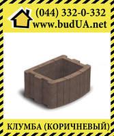 Клумба квадратная коричневая