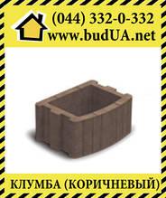 Клумба квадратна коричнева Золотий Мандарин