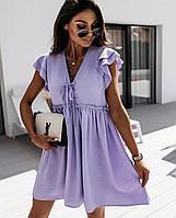 Женское летнее короткое платье бежевое лиловое белое с рюшем 42-44 46-48 молодежное повседневное креп жатка