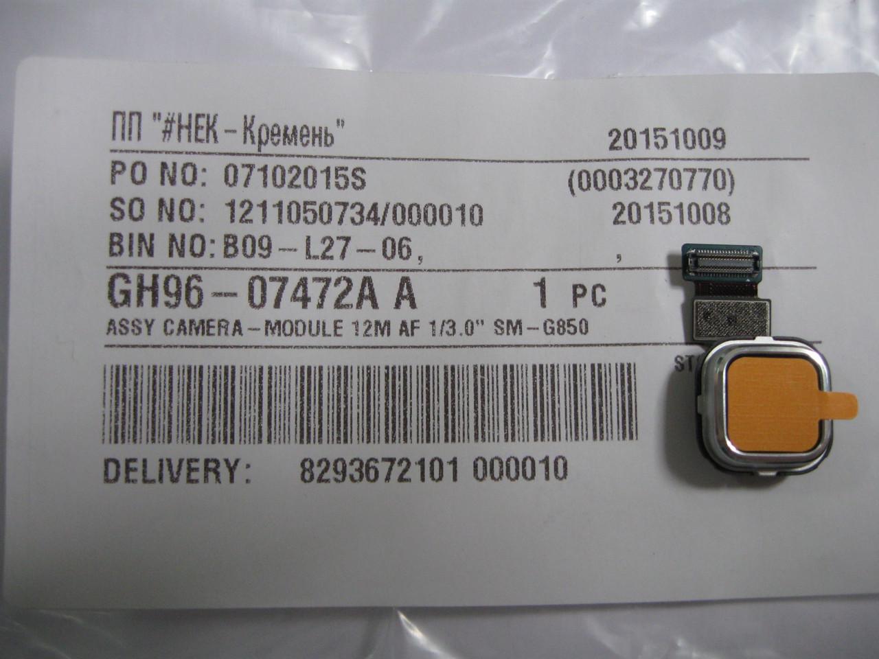 Камера модуль Samsung Galaxy S5 GH96-07472A