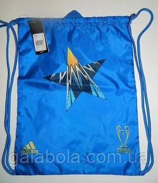 Рюкзак Adidas Final Kyiv 2018 UEFA Champions League DT8341