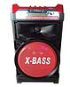 Беспроводная Bluetooth колонка X-BASS NS-1388BT NNS Портативная Bluetooth колонка со светомузыкой и микрофоном, фото 4