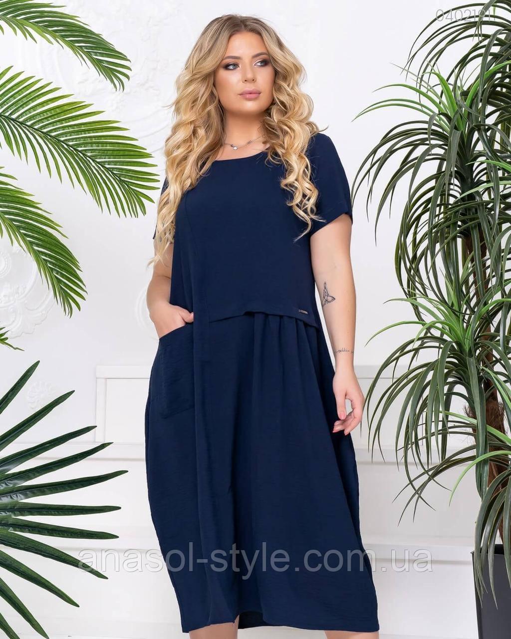Шикарное летнее платье-баллон большого размера Картиньи темно-синий