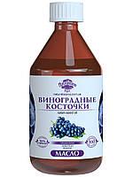 Масло натуральное виноградных косточек, 1000мл