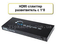 Сплиттер HDMI  Сплитер телевизионный 4K 1x8порта, разветвитель Hdmi splitter