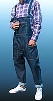 Мужской джинсовый комбинезон с лампасами, темно-синий XL (любые размеры под заказ)