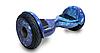 Гироборд гироскутер 10.5 Smart Balance Premium Синий космос, фото 7