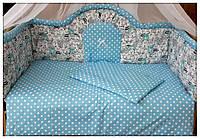Защита бортики в детскую кроватку+постельное белье.