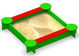 Дитяча пісочниця - Жабка. Будь-Який Колір. Розміри: 1300х1300х200, фото 2