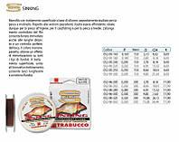 Леска рыболовная Trabucco S-Force SINKING 052-95-300 150 м