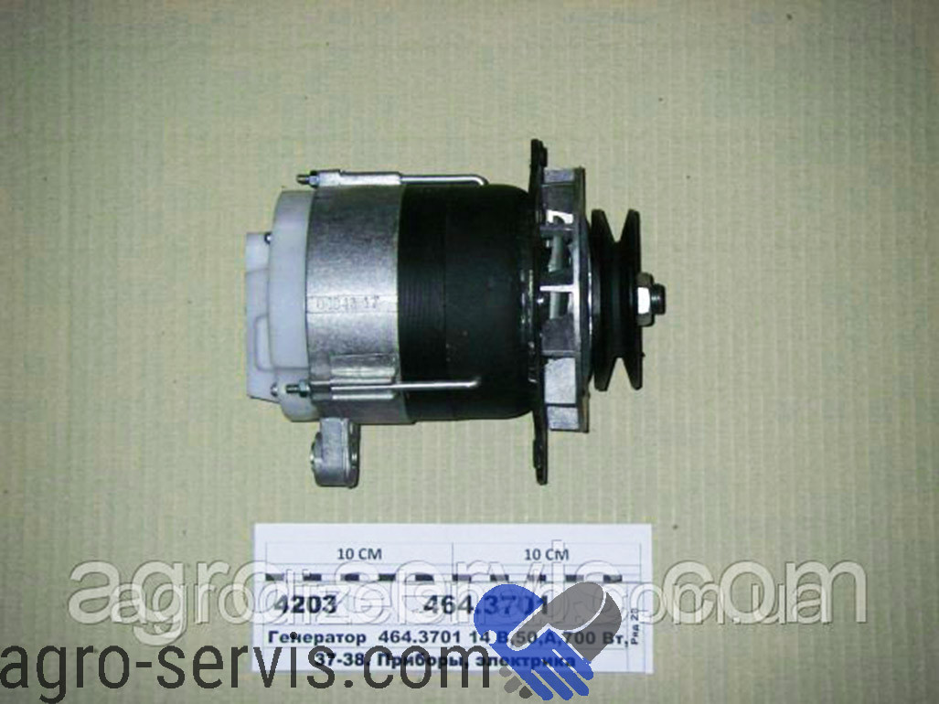 Генератор Д-240.243 МТЗ-80.82  14В 700Вт  Г464.3701