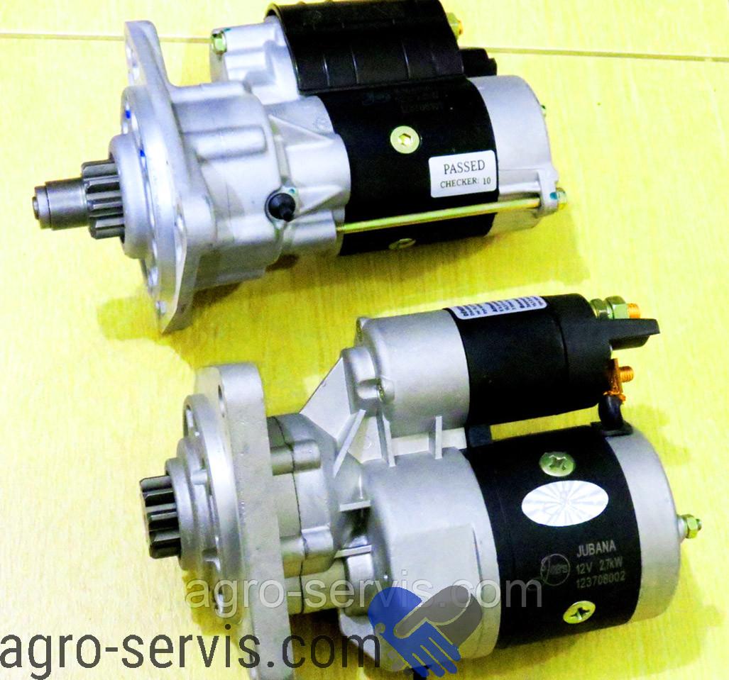 Стартер редукторный 24В 4,5 кВт МТЗ, ЮМЗ, Т-40 (Словак) усиленный