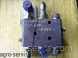 Клапан расхода Т-150 151.40.039-1 новый, фото 2