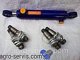 Гидроцилиндр рулевой (50х25-200) МТЗ-80/82  с пальцами, фото 2