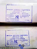 Вкладыш коренной Д-65 Н1 (Тамбов) А23.01-95сб-40/48, фото 1