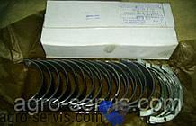 Вкладыш шатунный Д-260 Н1 (Тамбов) А23.01-78-260сбС
