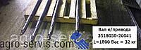 Вал главного контрпривода 3518050-26041 Нива