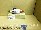 Клапан с электромагнитным управлением 109.00.000В (КЭ1,6-2,5-16-01;) Дон 1500Б, фото 3