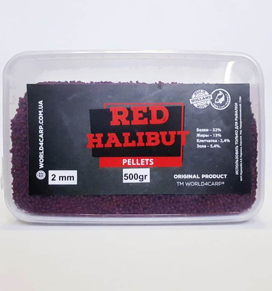 Пеллетс RED HALIBUT (палтус) 2 mm