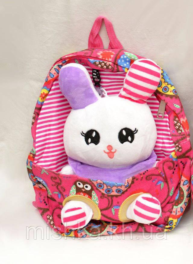Рюкзак с мягкой игрушкой Зайчик