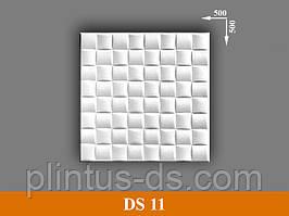 Плита потолочная 500x500 от производителя