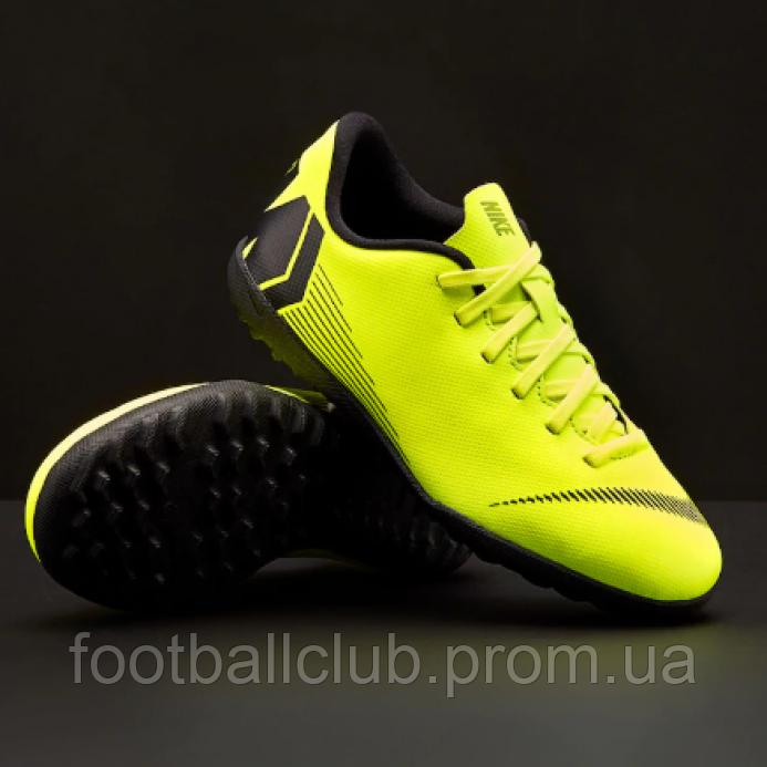 Nike Kids Mercurial Vapor Fury XII Club TF AH7355-701