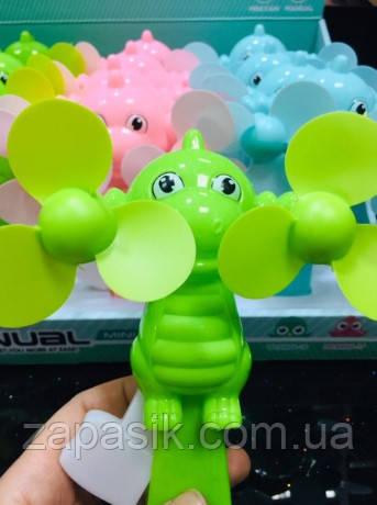 Ручной Вентилятор В Виде Динозавра Детский Маленький Игрушечный Вентилятор 12 Шт В Упаковке