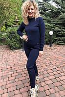 Трикотажный комплект (джемпер и штаны) с кожаной нашивкой LUREX - темно-синий цвет, S (есть размеры)