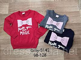 Кофтинки для дівчаток Glo-Story 98-128р.р