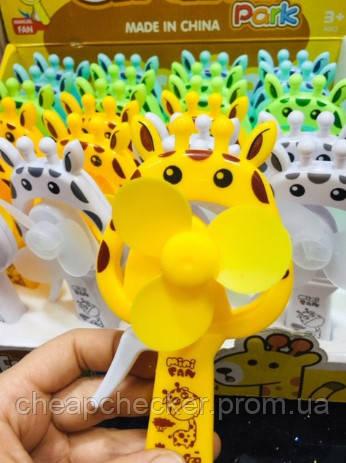 Ручной Вентилятор В Виде Жирафа Детский Маленький Игрушечный Вентилятор 24 Шт В Упаковке