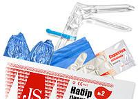 Набор гинекологический JS № 2 Стандарт с бахилами (пеленка, перчатки М, бахили, зеркало М/S, лист для заметок)