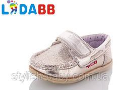 Детские туфли оптом в Одессе. Детские кожаные мокасины бренда Jong Golf (LяDABB) для девочек (рр. с 19 по 23)