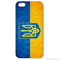Чехол для Iphone (айфон) 4/4s, 5/5s, 6/6plus. Герб Украины. Патриотический чехол.