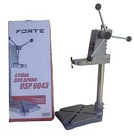 Стойка для дрели Forte DSP 6043