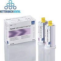 Panasil Initial Contact X-Light (Панасил Анишил Контакт Экстра-Лайт), жидкотекучая корректирующая масса, 2х50