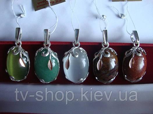 Подвеска из серебра с золотом (50 видов)