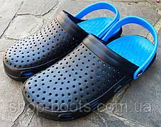 Мужские сабо-кроксы оптом Krok. 41-45рр. Модель Крок C 66