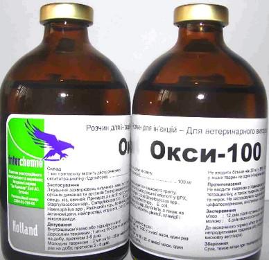 ОКСИ - 100 Oxi - 100 инъекционный для лечения заболеваний ЖКТ, органов дыхания и артритов, 100 мл