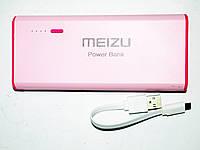 Power Bank Meizu 30000 mAh на 3 USB LED фонарик
