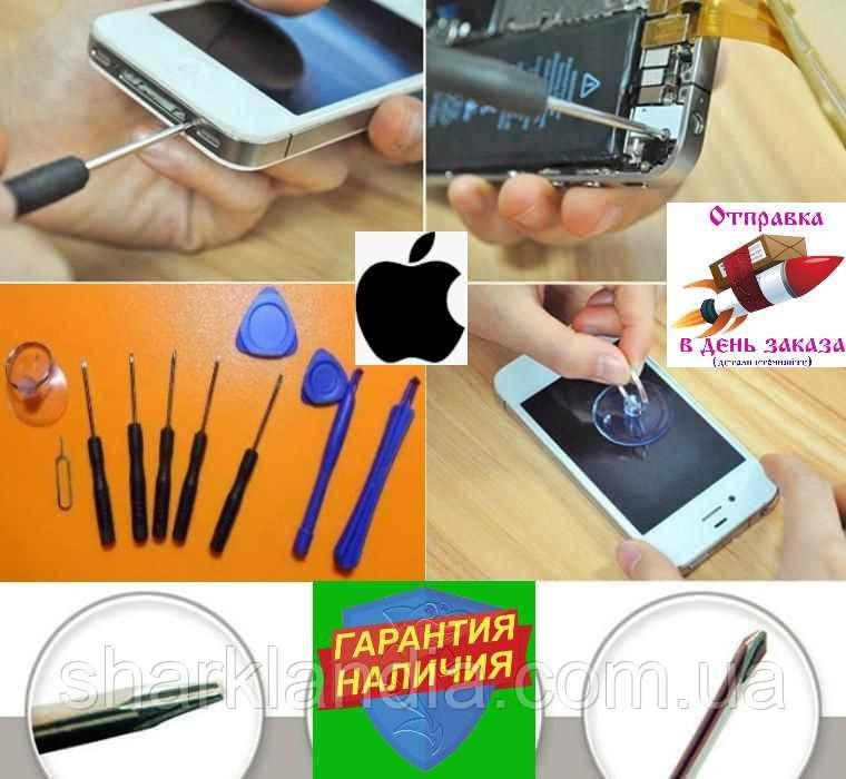 Набор Отвертки 11 в 1 инструменты для ремонта iPhone Meizu Xiaomi Pentalobe
