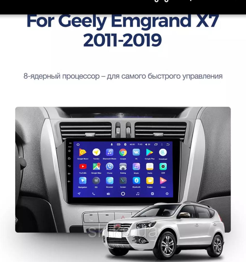 Junsun 4G Android магнитола для  Geely Emgrand X7 1 GX7 EX7 2011-2019