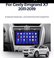 Junsun 4G Android магнитола для  Geely Emgrand X7 1 GX7 EX7 2011-2019, фото 1