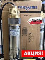 Насос глубинный 4SKM 150 1.1 кВт GRANDWATER(Польша) скважинный