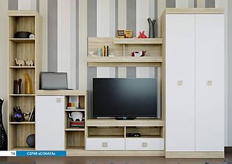 Гостиная стенка Соната 5 (модульная)