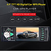 Автомагнитола 1din с экраном Bluetooth \ USB \ micro SD \ FM Pioneer