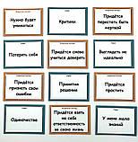 """Коучингові метафоричні карти """"Страхи і Вторинні вигоди"""". Олексієнко Вікторія, фото 3"""