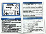 """Коучинговые метафорические карты """"Навыки и Способности"""". Алексеенко Виктория, фото 5"""