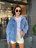 Женская джинсовая куртка оверсайз с капюшоном тканевым 7901306, фото 3